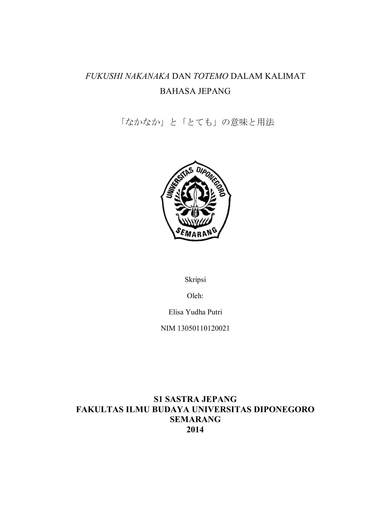 Fukushi Nakanaka Dan Totemo Dalam Kalimat Bahasa
