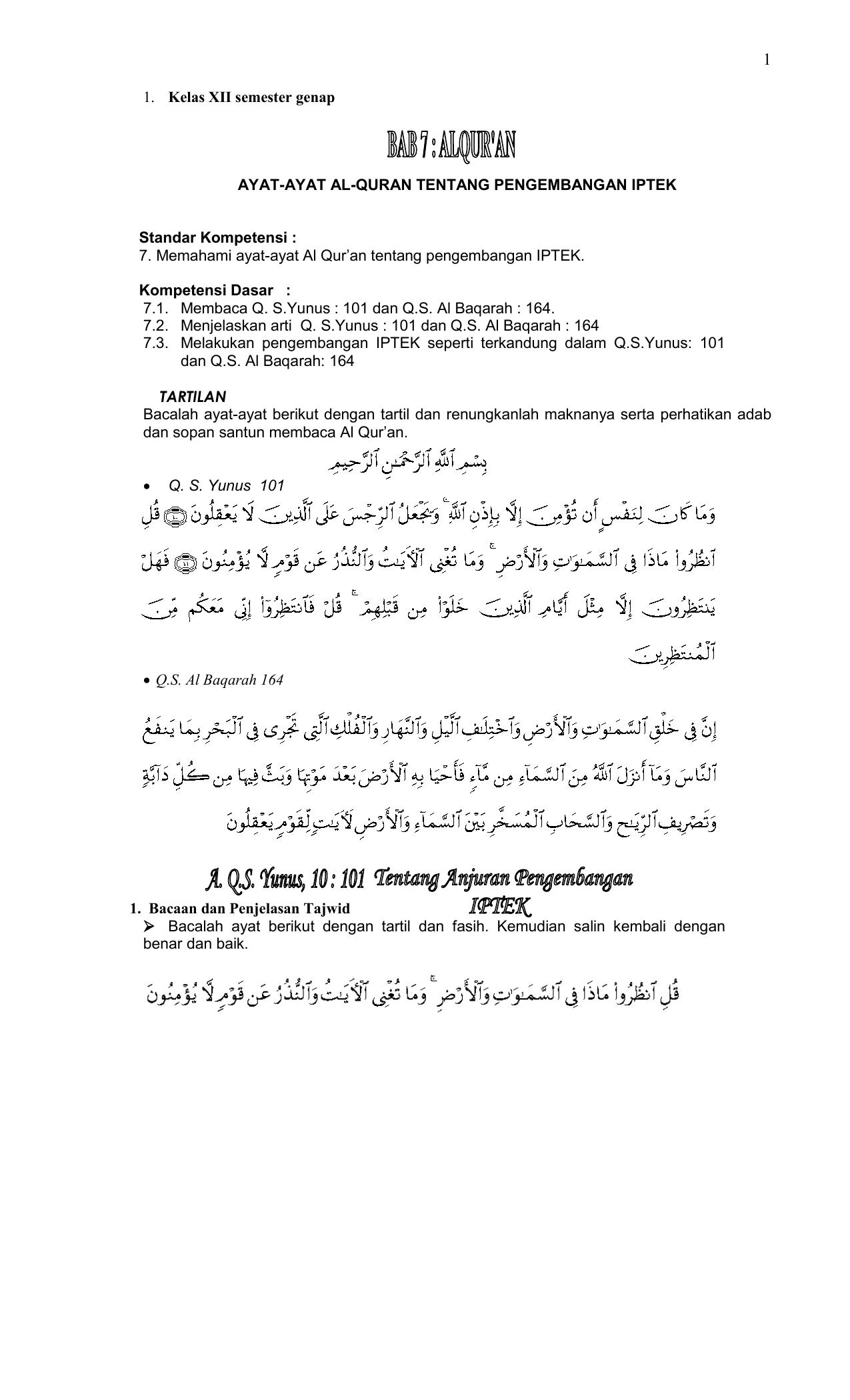 Kelas Xii Semester Genap Bab 7 Alquran Ayat