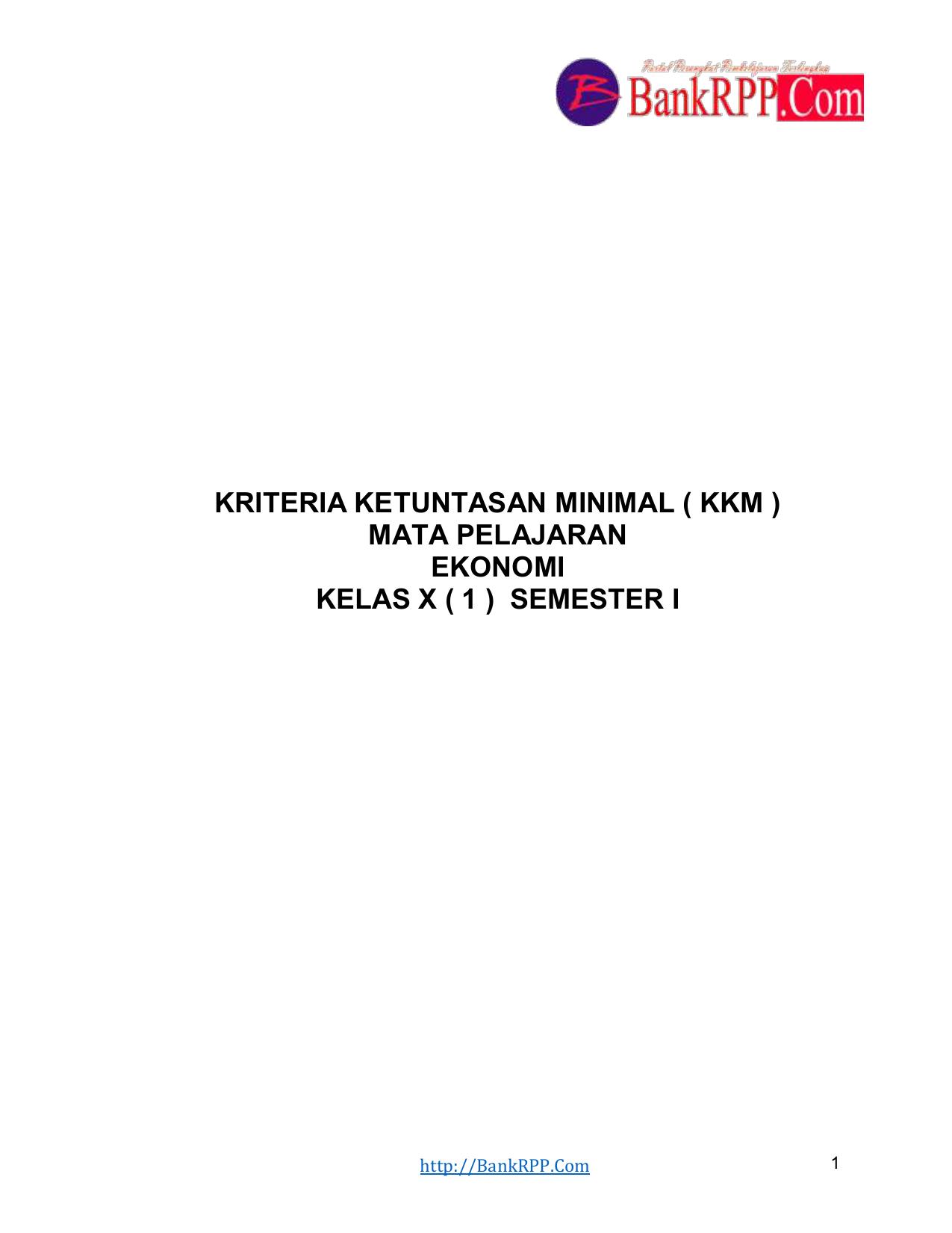 Kriteria ketuntasan minimal kkm ccuart Gallery