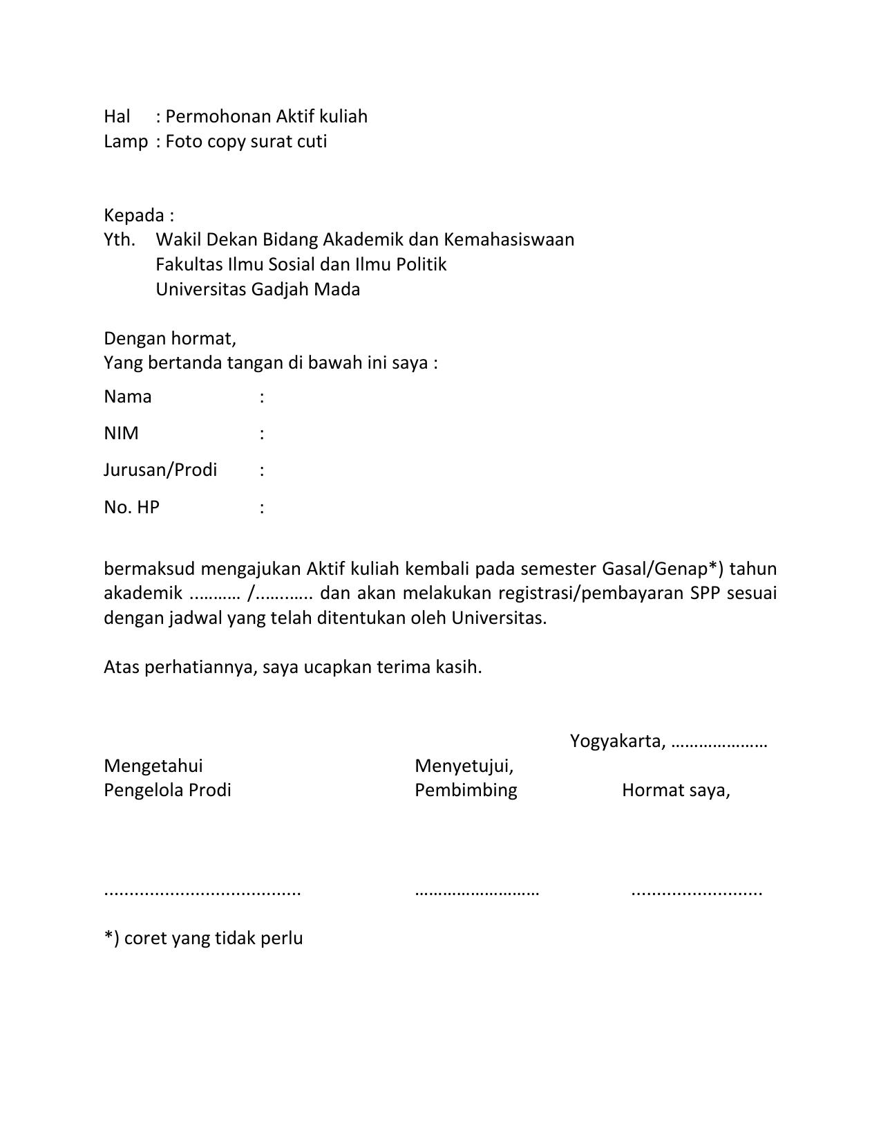 Form Surat Aktif Kuliah