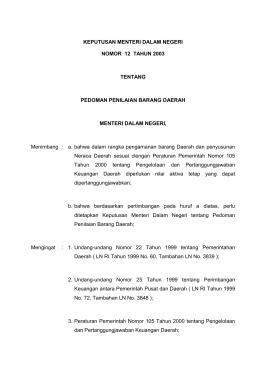 Aplikasi pengolahan inventaris barang pada pt pln persero keputusan menteri dalam negeri nomor 12 tahun 2003 ccuart Image collections