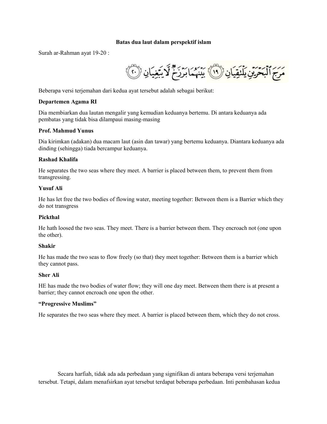 Batas Dua Laut Dalam Perspektif Islam Surah Ar Rahman Ayat 19