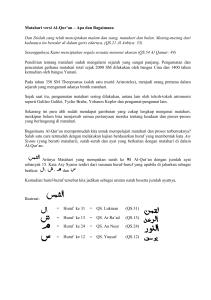 Pendidikan Agama Islam Kelas 5 Istanto Rosyid Effendi dan Zulfa