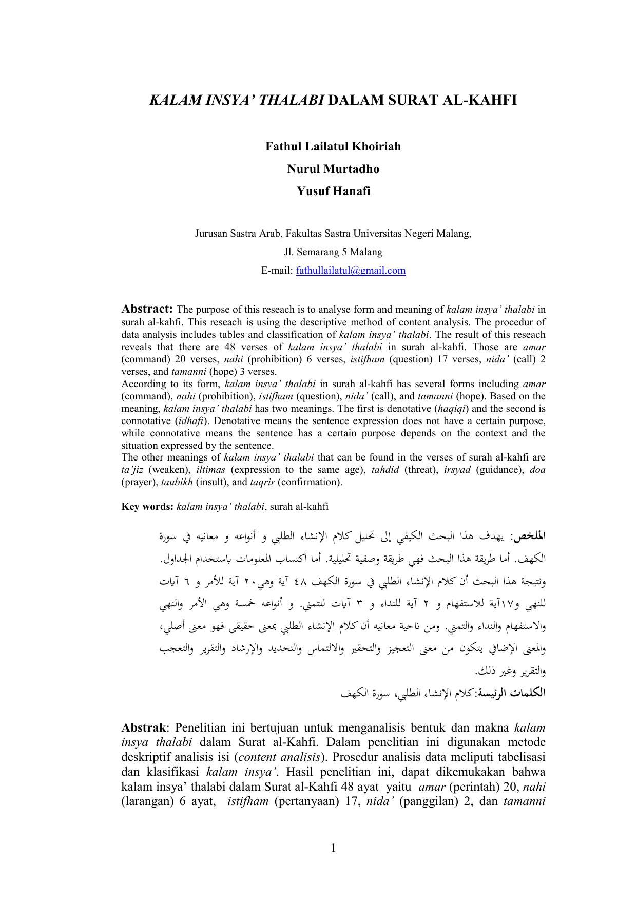 Kalam Insya Thalabi Dalam Surat Al Kahfi