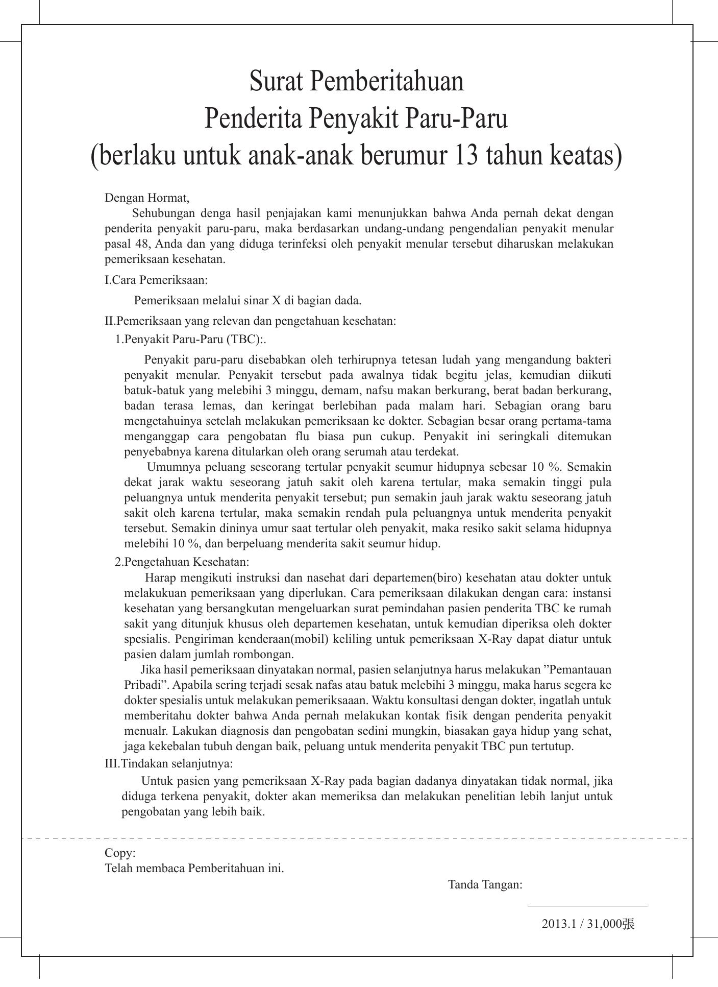 Surat Pemberitahuan Penderita Penyakit Paru