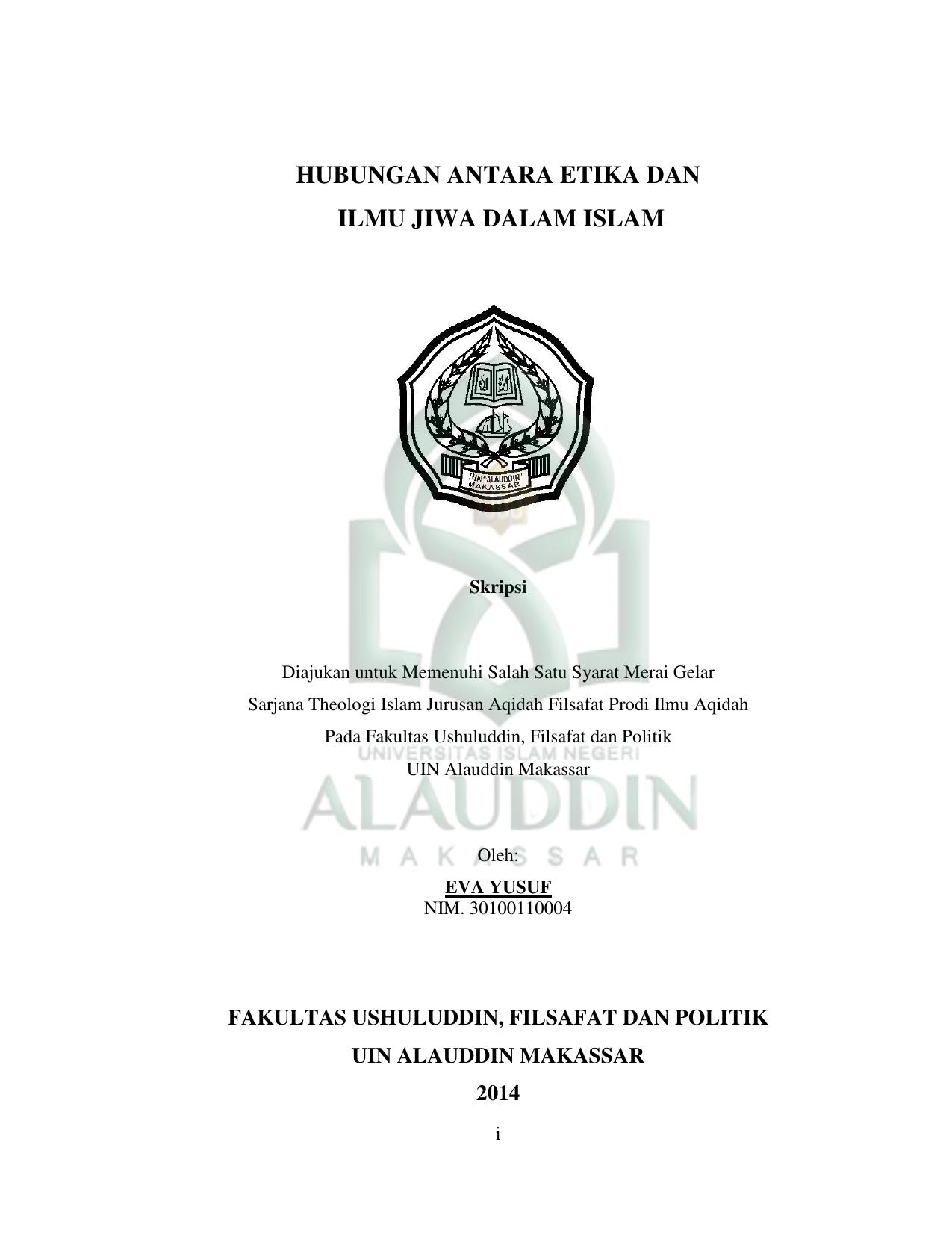 Hubungan Antara Etika Dan Ilmu Jiwa Dalam Islam