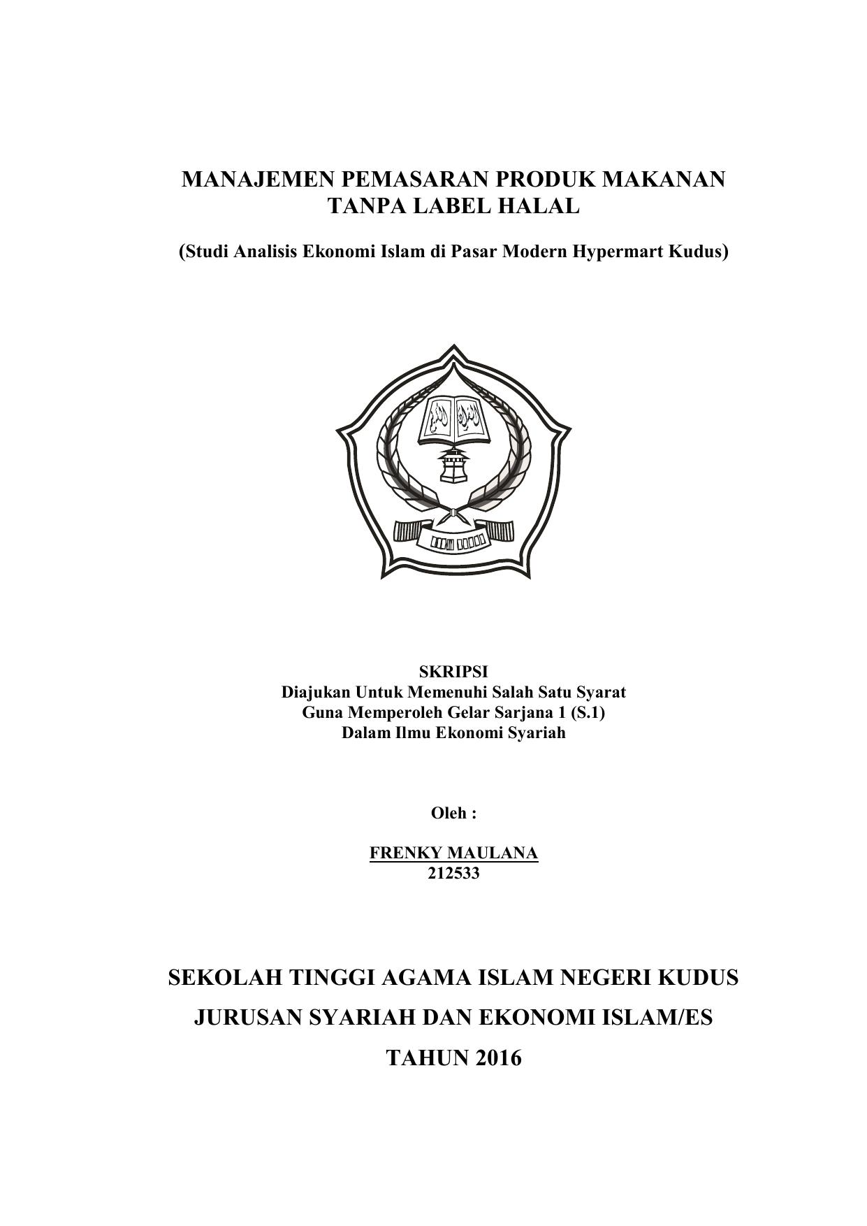 Manajemen Pemasaran Produk Makanan Tanpa Label Halal Sekolah