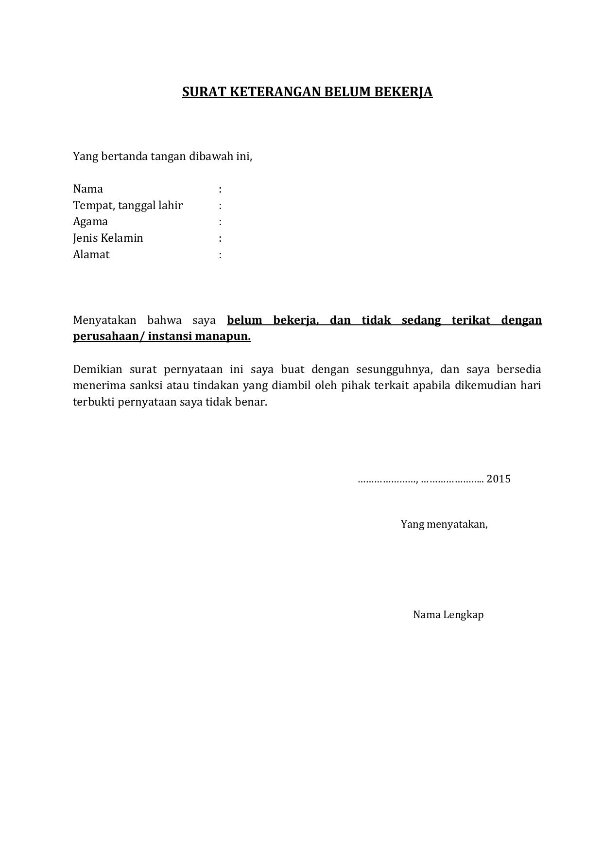 Surat Keterangan Belum Bekerja