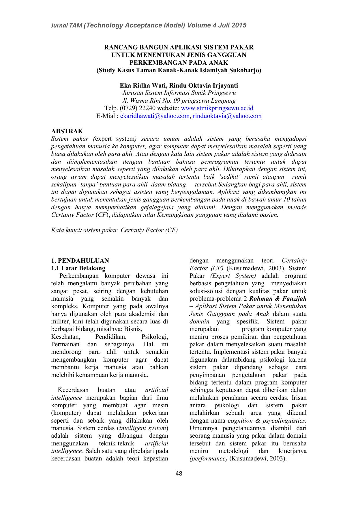 Jurnal TAM (Technology Acceptance Model)