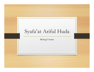 Syafa`at Ariful Huda
