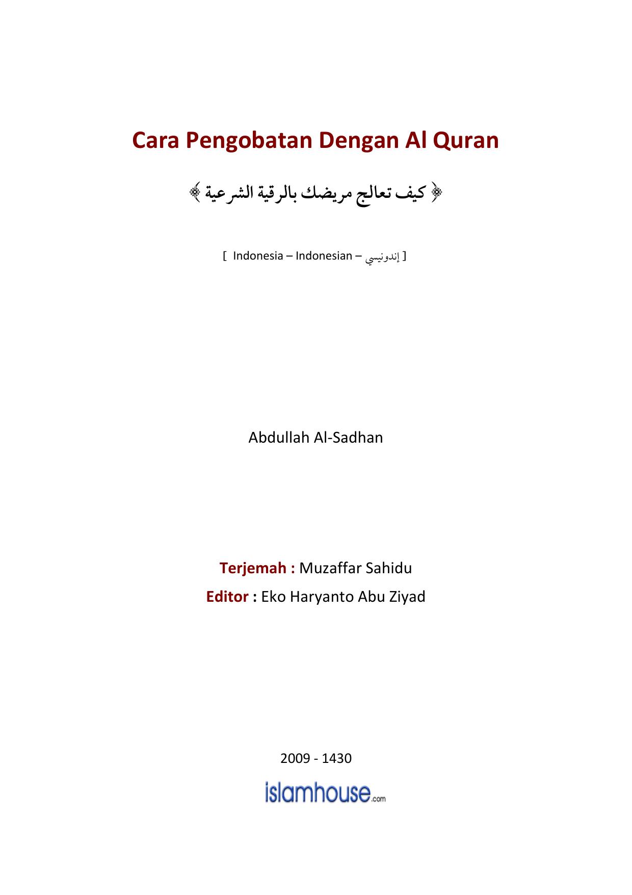 Cara Pengobatan Dengan Al Quran