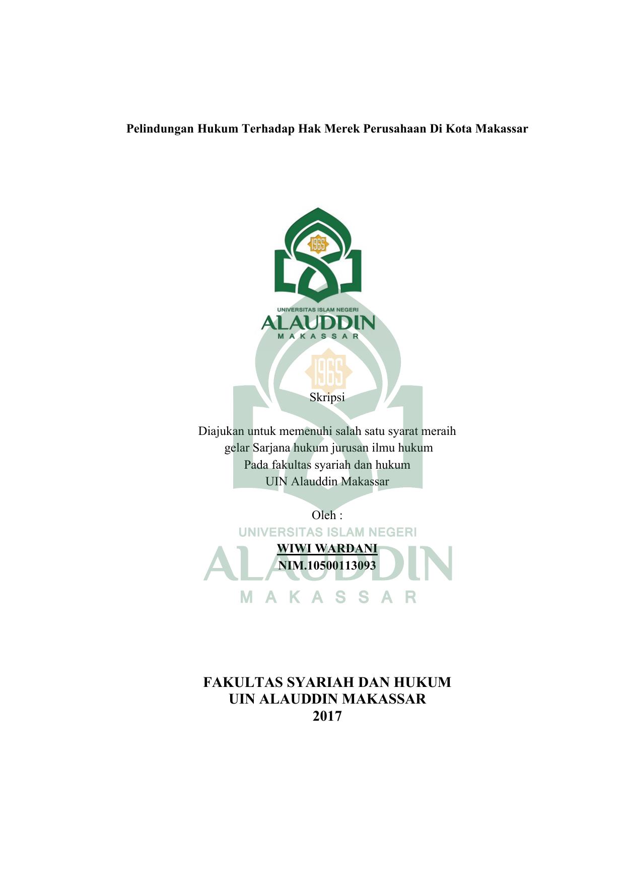 Fakultas Syariah Dan Hukum Uin Alauddin Makassar 2017