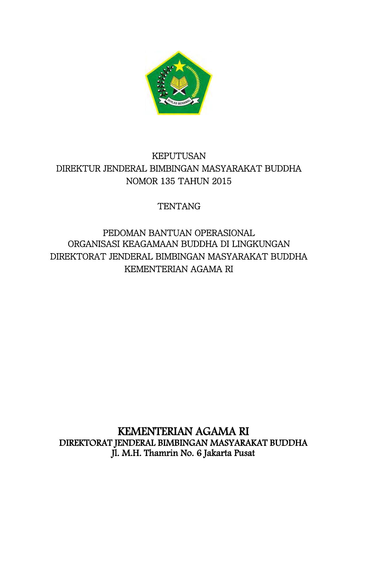 Surat Keputusan