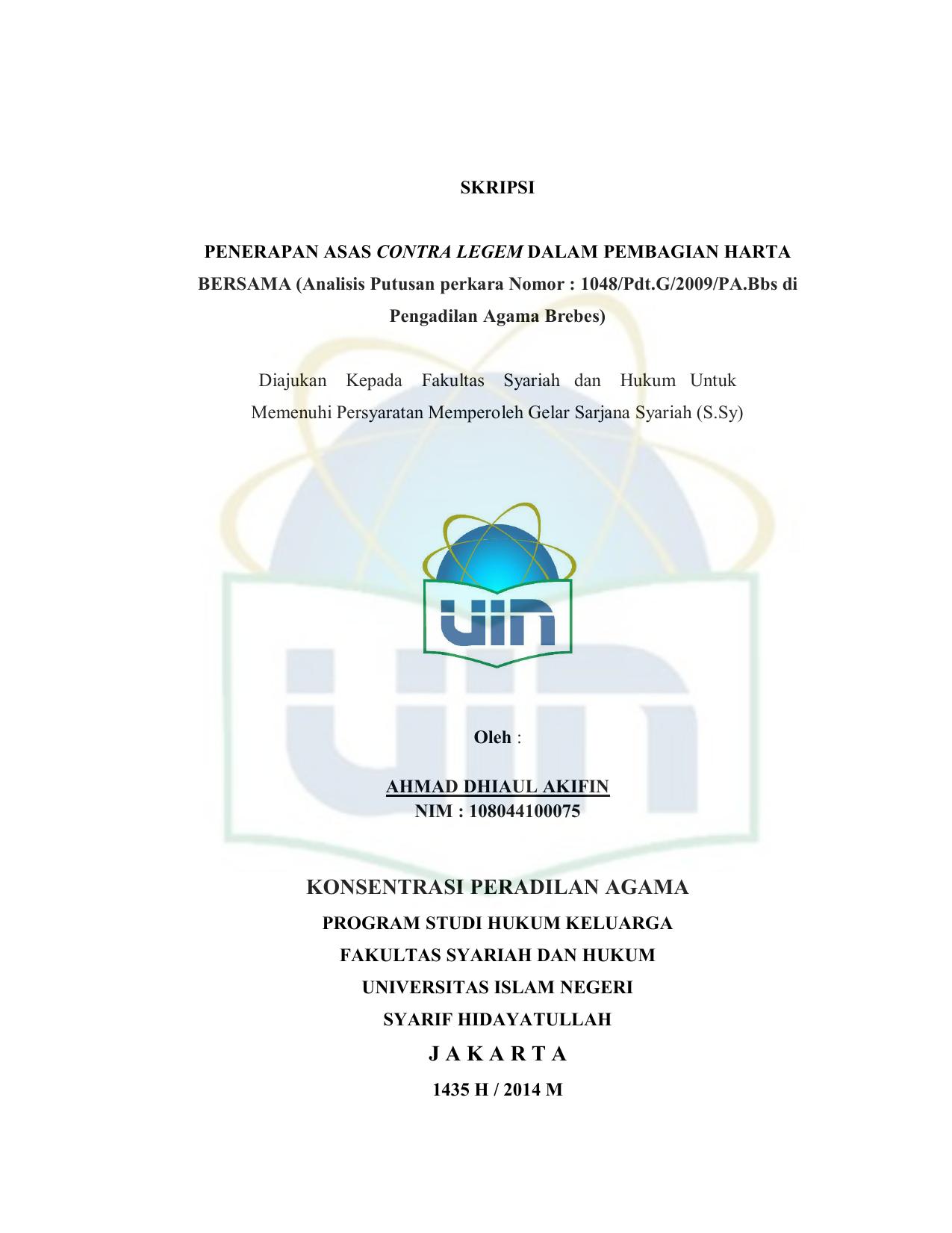 Konsentrasi Peradilan Agama Jakarta Uin Repository