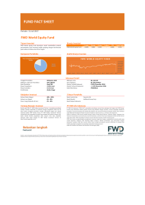 fund fact sheet