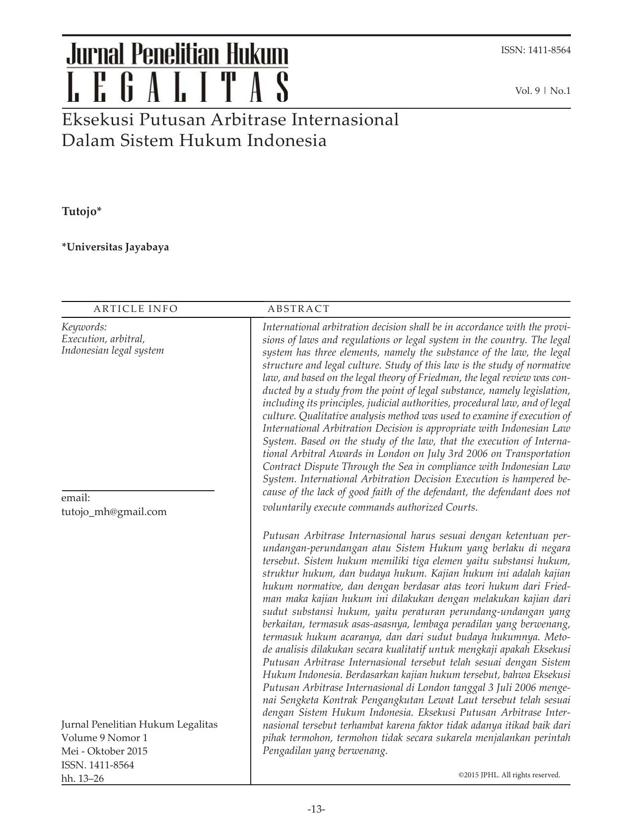 Future of telecommunications essay