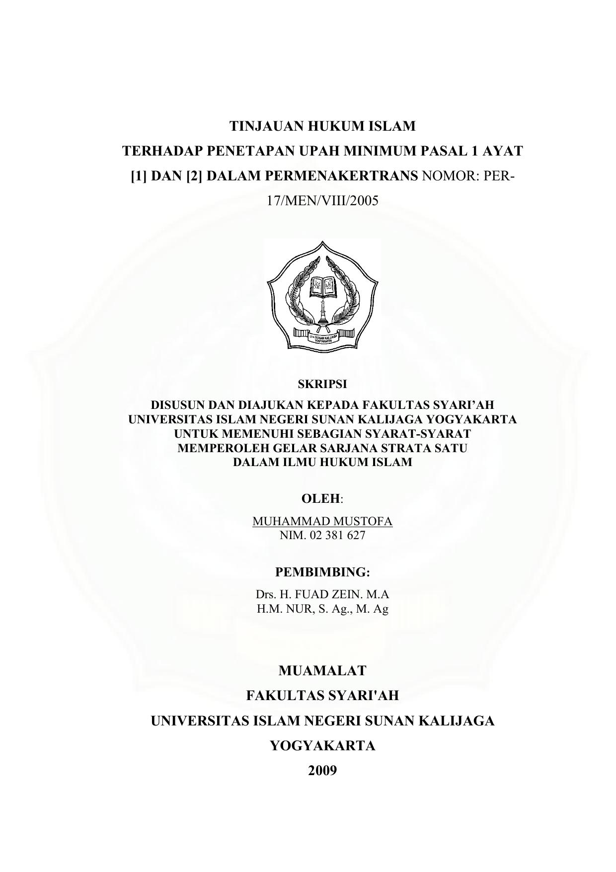Tinjauan Hukum Islam Terhadap Penetapan Upah Minimum Pasal 1 Ayat