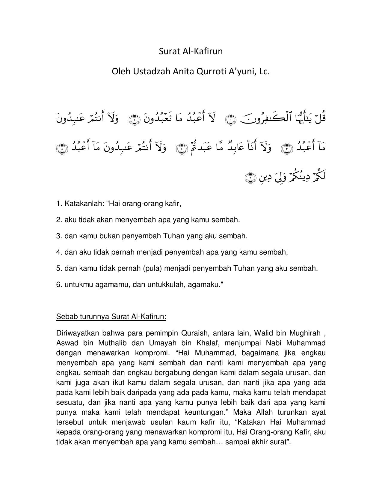 Surat Al Kafirun Oleh Ustadzah Anita Qurroti Ayuni Lc ц
