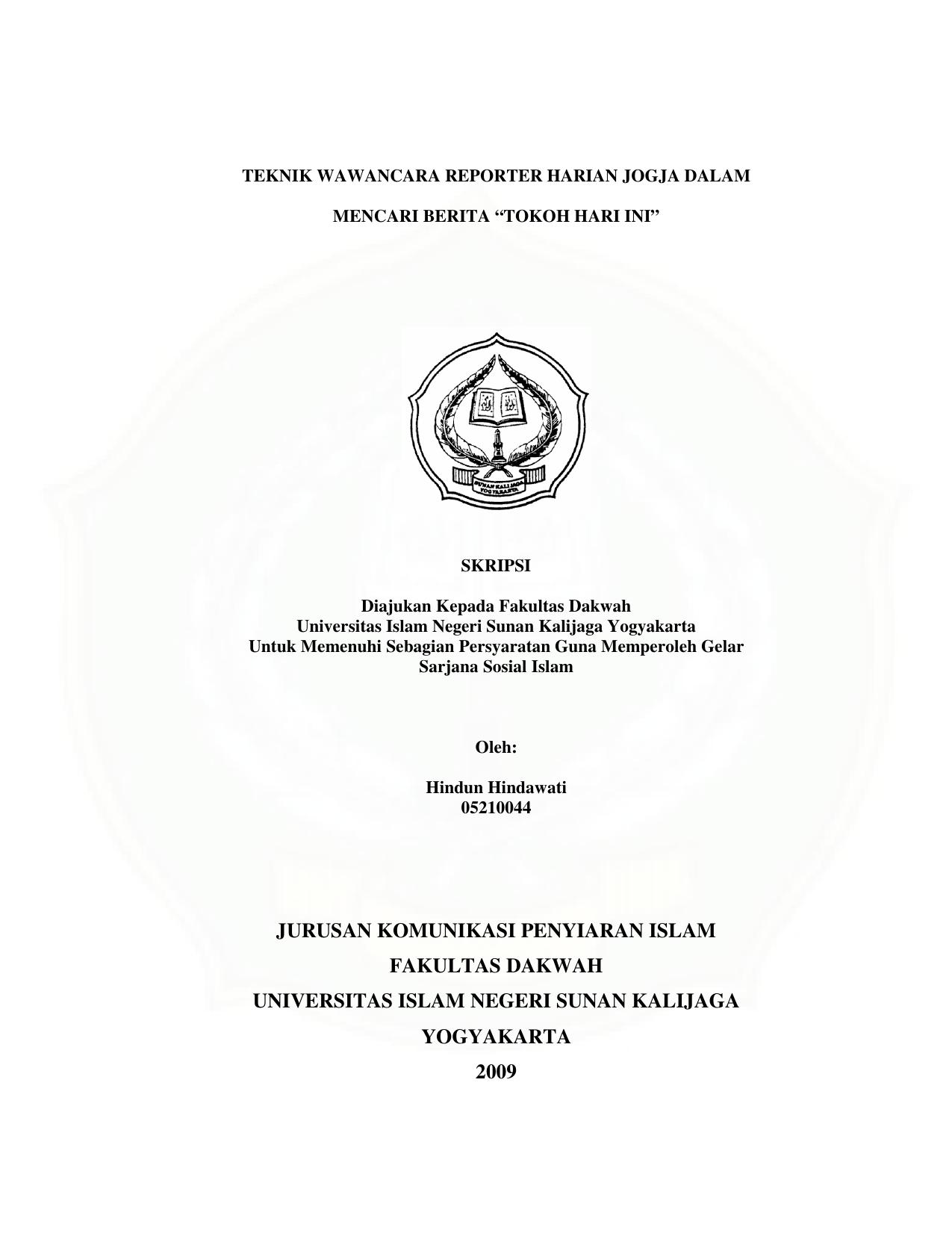 Jurusan Komunikasi Penyiaran Islam Fakultas Dakwah Universitas