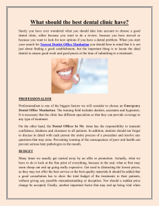 What should the best dental clinic have